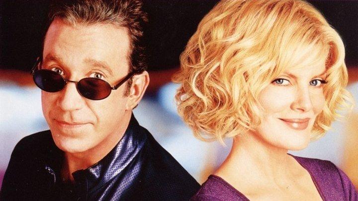 Большие неприятности (2002)Триллер, Комедия, Криминал. Страна: США.