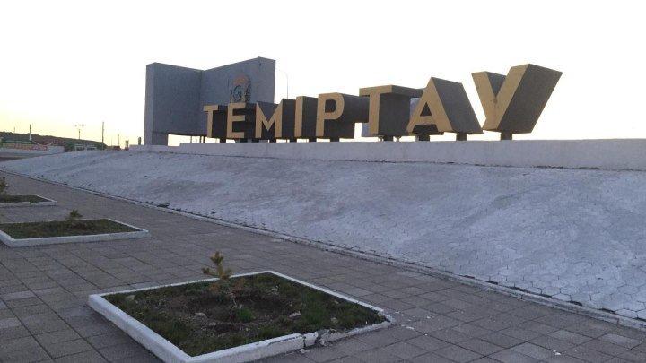 Ночь на кануне рождества Темиртау - 2019 год.