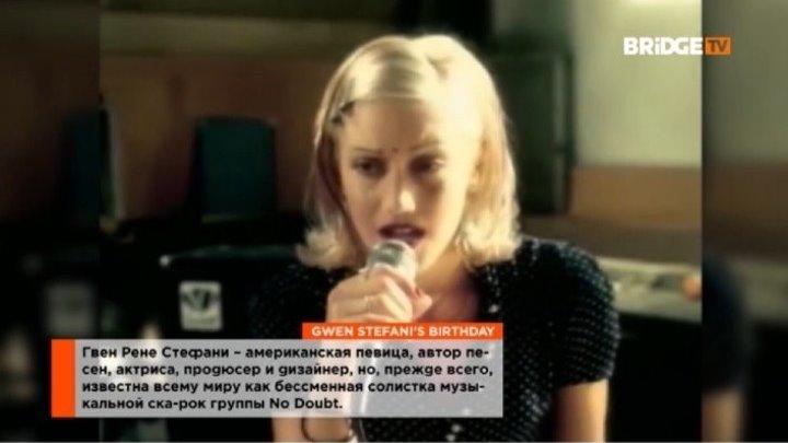 Gwen Stefani & No Doubt - Don't Speak (StarTime)