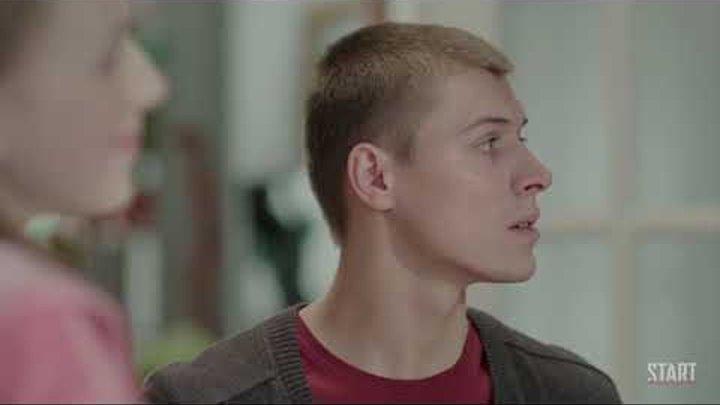 Бесстыдники (сериал 2017 – ...) трейлер 1го-сезона