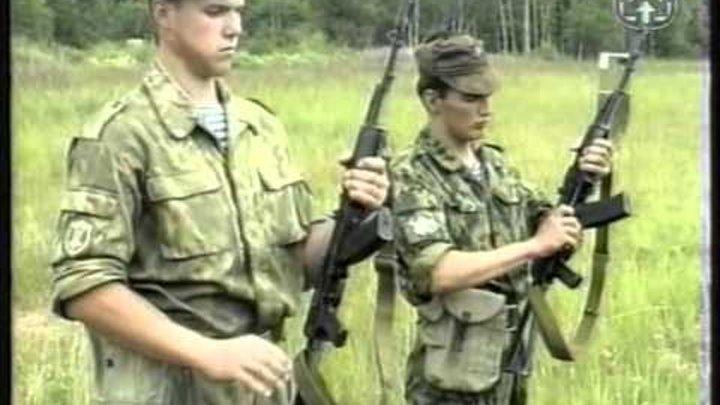 Стрельба из боевого оружия Заряжание и разряжение оружия. АК