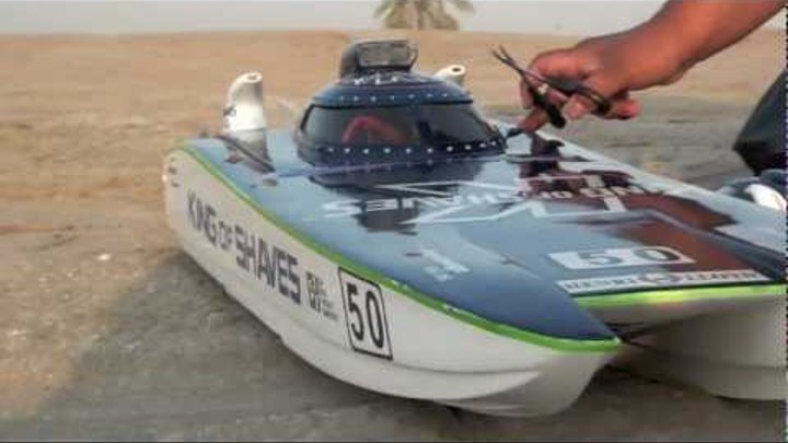 Large Scale RC boat King of Shaves 540 kv 10 Cell Lipo - 1st test - bu Fatima RC videos
