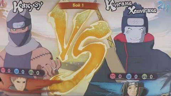Naruto Shippuden: Ultimate Ninja Storm 4 — НОВЫЙ НАРУТО