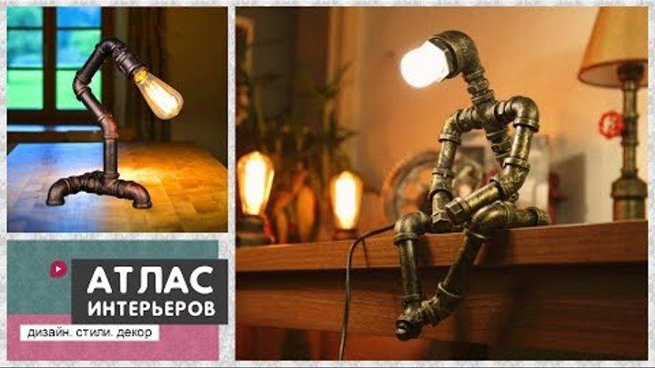 Светильник своими руками из труб и фитингов. Идеи как сделать лампу в стиле лофт