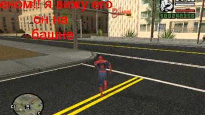 реальный конец человек паук 3.avi