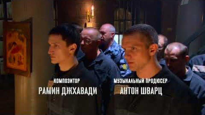Pobeg 1 sezon 09 seriya iz 22 2010 XviD SATRip