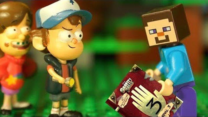 Гравити Фолз и ЛЕГО НУБик Майнкрафт Мультики LEGO Minecraft Animation Мультфильмы для Детей