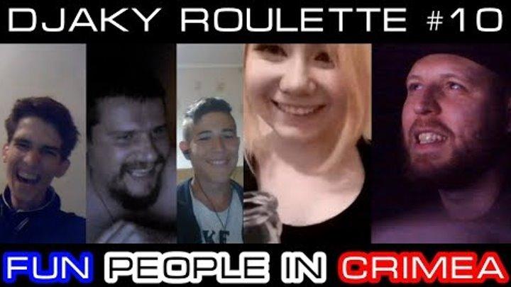 ЧАТРУЛЕТКА ПРАНК НА АНГЛИЙСКОМ ЯЗЫКЕ Djaky Roulette #10: Fun people in Crimea (18+)