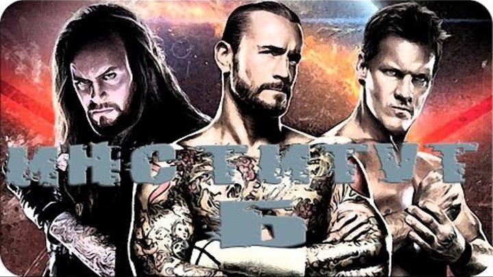 Реслинг - реальная политика [ZOG-дозор] обзор WWE 2015