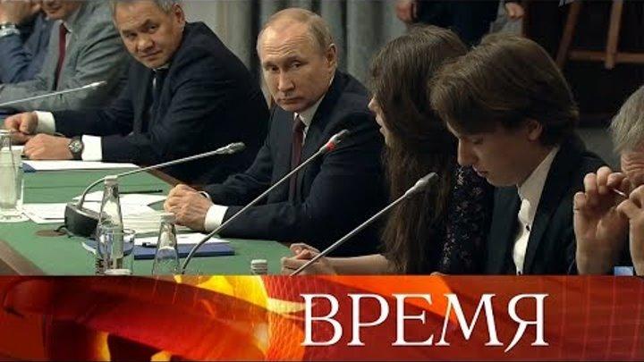 Владимир Путин принял участие в заседании Попечительского совета Русского географического общества.