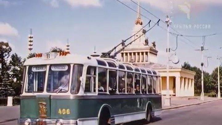 Колёса Страны Советов (6 серия) Троллейбусы и электотранспорт СССР