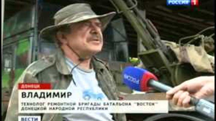 Батальон #Восток как живут #герои #Украина #Донецк #ДНР #Новороссия 09 06 2014