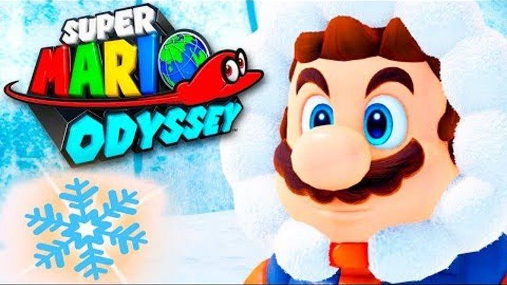 СУПЕР МАРИО ОДИССЕЙ #12 БОСС Снежное царство Прохождение игры Super Mario Odyssey BOSS Snow Kingdom