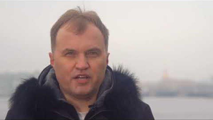 Обращение ! 2-ой Президент Приднестровья Е.В.Шевчук. (08.11.2017,Санкт-Петербург)