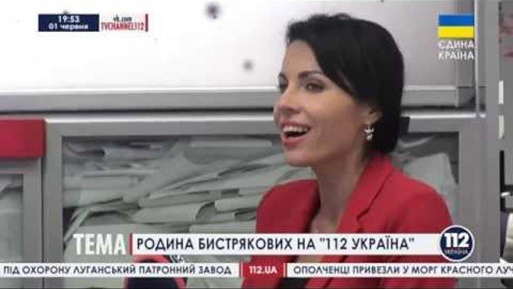 канал 112 прямой эфир Владимир Быстряков