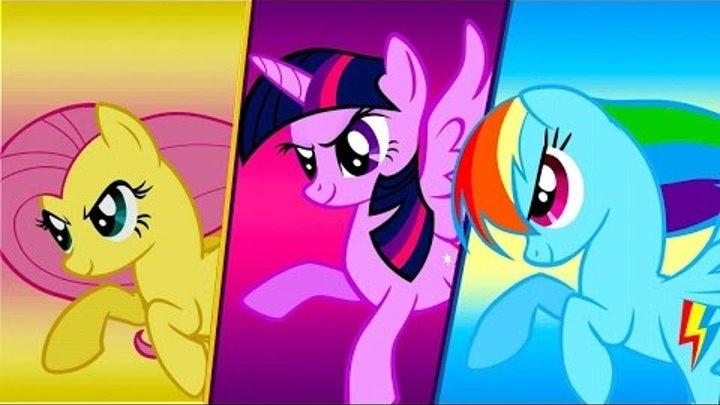 МАЙ ЛИТЛ ПОНИ дружба это ЧУДО млп новые серии мультик игра про пони #МУЛЬТИКЕКС