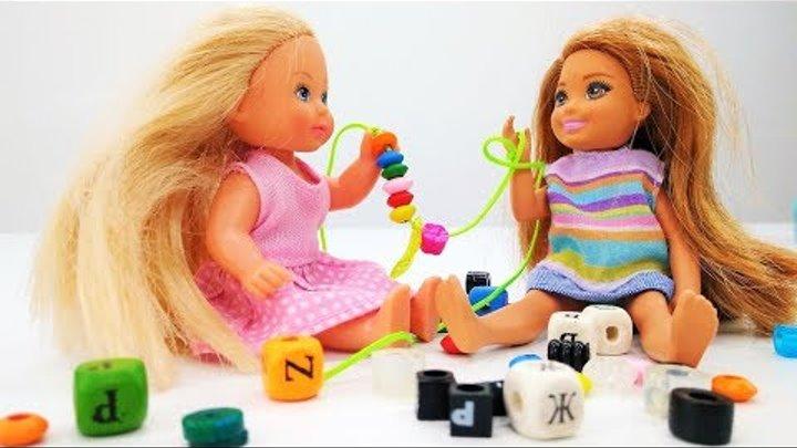 Мультики #Барби. Челси и Штеффи готовят подарок для Барби 🎁 Видео и игры в куклы для девочек