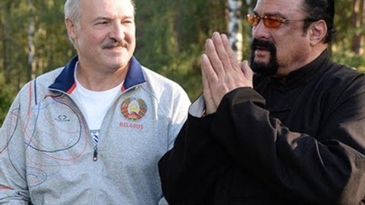 Стивен Сигал рассказал Лукашенко о своих белорусских корнях