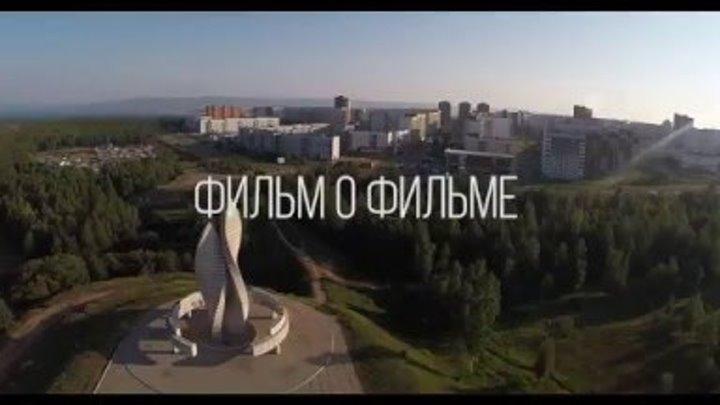"""""""ФИЛЬМ О ФИЛЬМЕ КАРУСЕЛИ-2"""""""