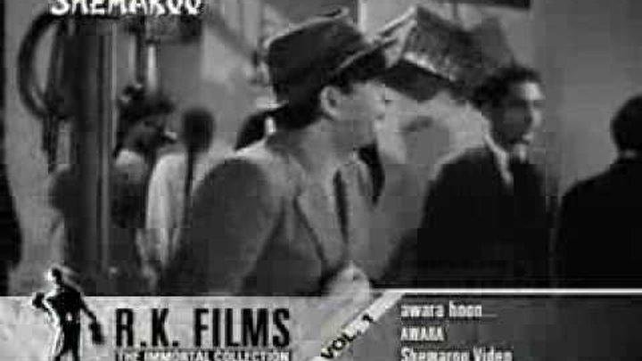 """Песня """"Awara Hoon"""" из фильма «Бродяга / Awara» 1951"""