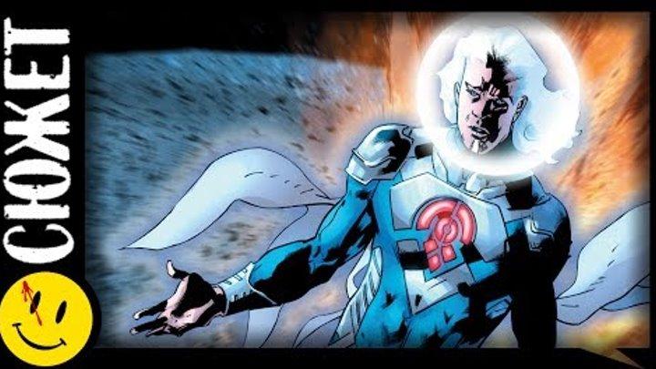 Рао захватывает ЗЕМЛЮ. Флэш и Зеленый Фонарь сломали время. (DC Comics New-52) Ч. 2