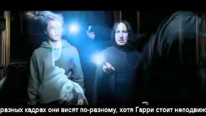 Киноляпы- Гарри Поттер и узник Азкабана (2004)