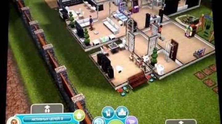 Как создать многодетную семью в игре the sims free play..