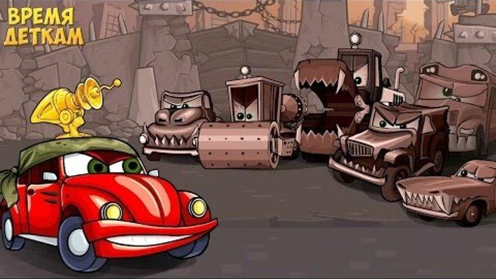 Мультики для самых маленьких. Машина ест машину Серия 5. Приключения красной машинки #мультфильм