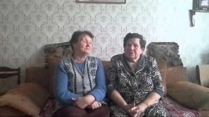 Старинные русские народные песни в исполнении Беловой А.А. и Блиновой В.И.(2)