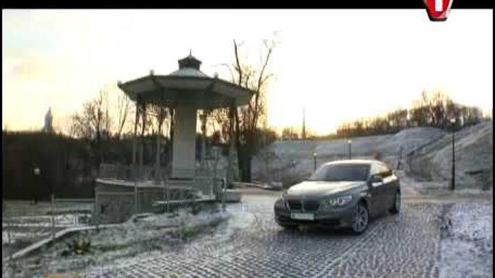 Обзор BMW 5 Series GT part1