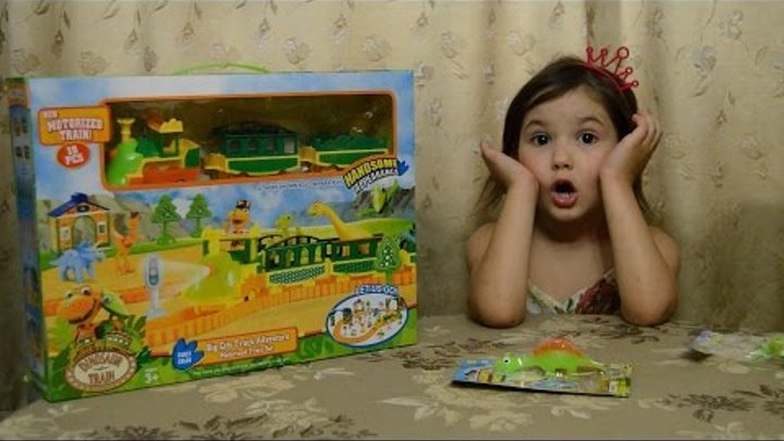 Поезд динозавров, резиновый динозавр напал на Тасю!!!