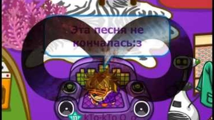 "Шарарам -- Виктор Хориняк - Анастасия (Из сериала ""Кухня"")"