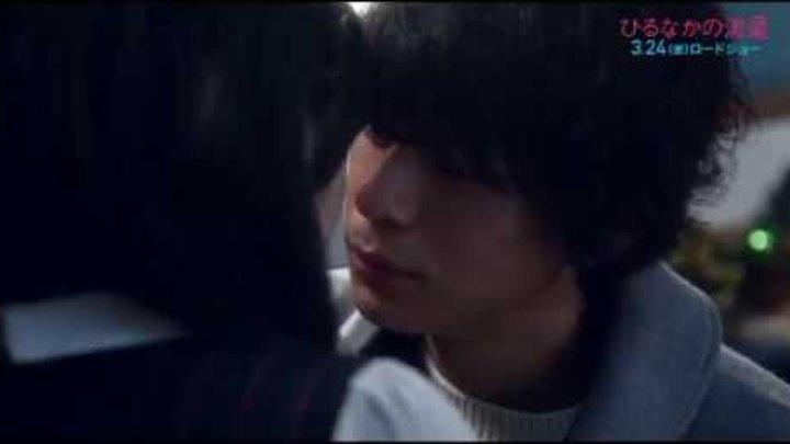 Клип к фильму • Дневной звездопад • [ стала так холодна ]