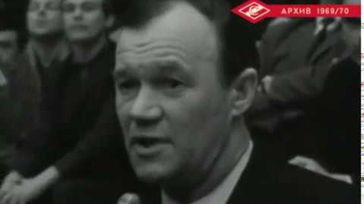 20.02.1970 «Спартак» - «Динамо» (М) 2:1