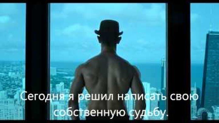 Тизер к фильму Байкеры 3 С РУССКИМИ СУБТИТРАМИ!!!