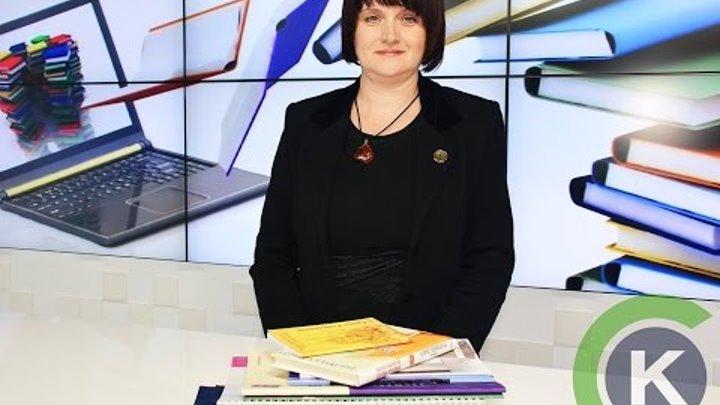 Ярослава Сошинська. «Бібліотека XXI століття»
