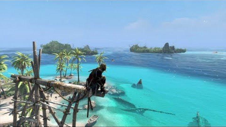 Местность и возможности - 10 минут игры   Assassin's Creed 4. Черный флаг [RU]