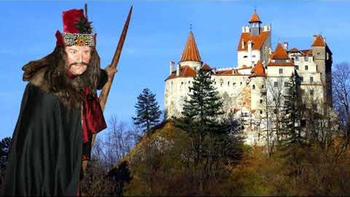 2. Влад Дракула / Влад 3 Цепеш (1431-1476) - господарь Валахии (область Румынии) внук Мирчи Старого.