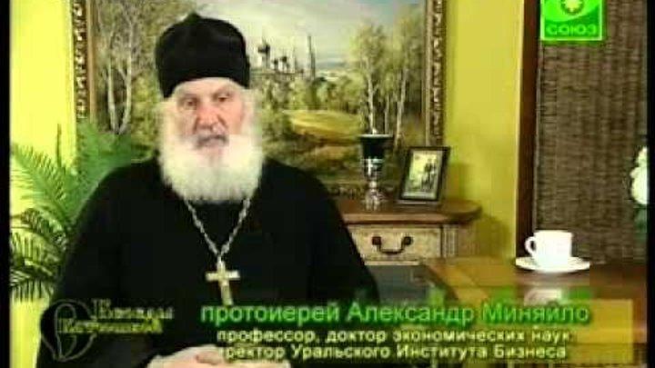 0. Чему учит нас экономический кризис с точки зрения Православия.