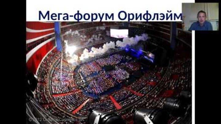 Мужской взгляд на женский бизнес Готин Николай