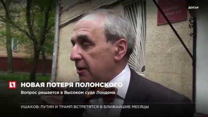 Адвокат Александр Добровинский отсудил у своего бывшего клиента $5 млн