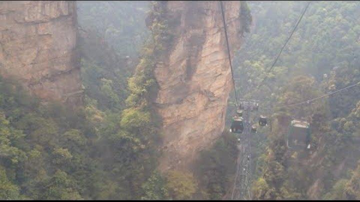 Китайский VLOG #5: Чжанцзяцзе - горы Аватар, день 2.