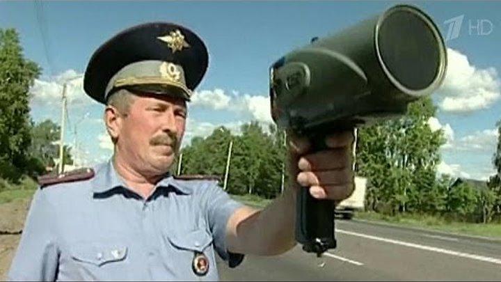 Сотрудникам ГИБДД разрешат использовать ручные радары в исключительных случаях.