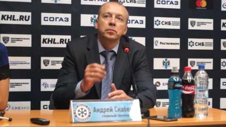 """25/08/2016 """"Сибирь"""" - """"Барыс"""", пресс-конференция"""