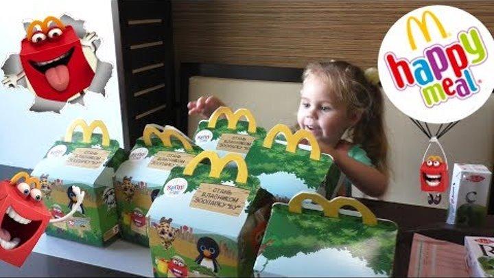 Макдональдс Хэппи Мил новая коллекция игрушек ЗООПАРК БИННИ БУ / BEANIE BOO'S Happy Meal McDonalds