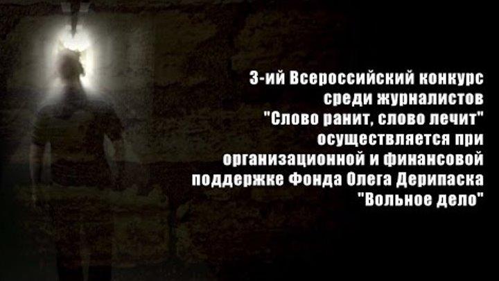 """Дорогу осилит идущий """"Свет в конце тоннеля"""""""