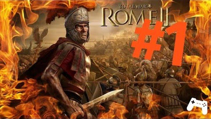 Rome total war 2 (пролог) #1