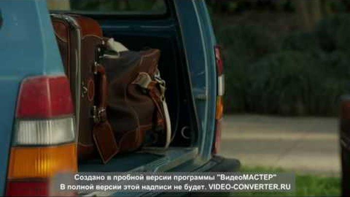 Восприятие. 5 серия 3 сезон.avi