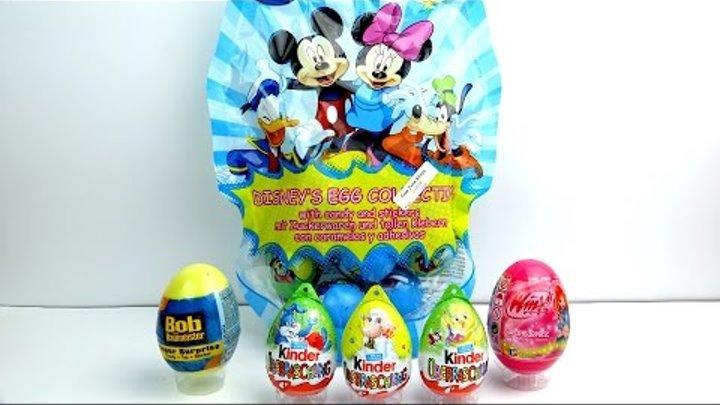 Яйца с сюрпризом Disney Киндер сюрпризы Микки Маус Бархатные ёжики Винкс Клуб