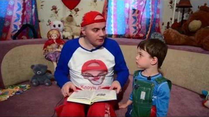 Сказки - ГУСИ ЛЕБЕДИ. Клоун Дима: Народные сказки для детей. Баба Яга и Гуси лебеди. Сказки онлайн.